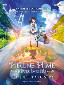3 Hirune Hime 2.jpeg