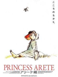 6 princess-arete.jpg