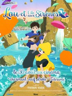 1_Lou_et_l'île_aux_sirènes.jpg
