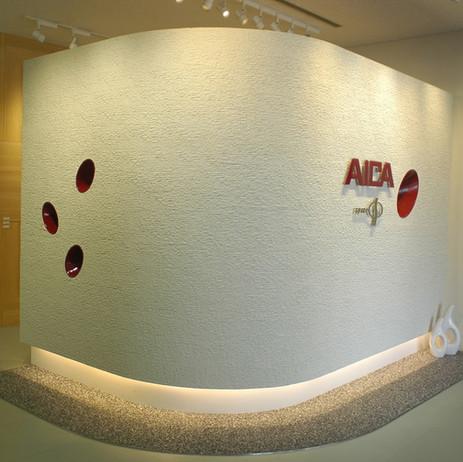 AICA練馬ショールーム