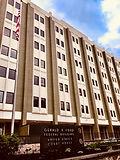 Court in GR.jpg