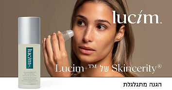 ISR_HEB_LCM_Product_Facts_Sheet_SKINCERI