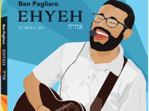 Ehyeh Hard Copy CD