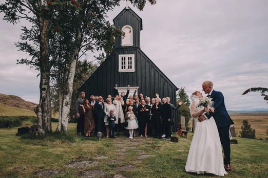 Iceland wedding party -4.jpg