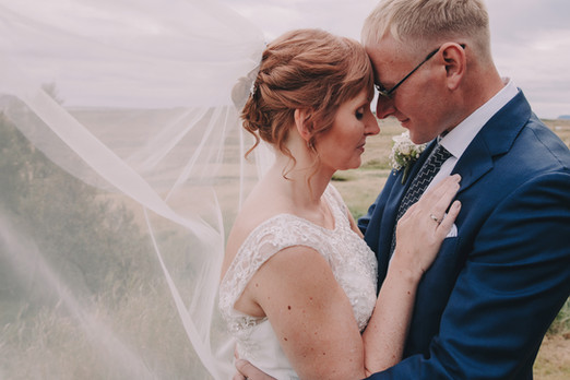 Iceland wedding -41.jpg
