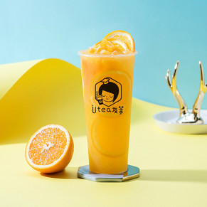 Whole-cup Orange