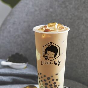 Brulee Bubble Milk Tea