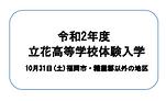 スクリーンショット 2020-09-03 23.33.36.png