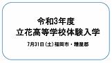スクリーンショット 2021-06-11 21.37.32.png