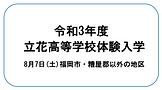 スクリーンショット 2021-06-11 21.37.45.png