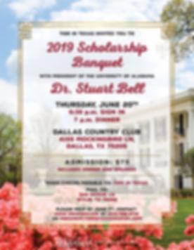 TideinTexas_Scholarship.jpg