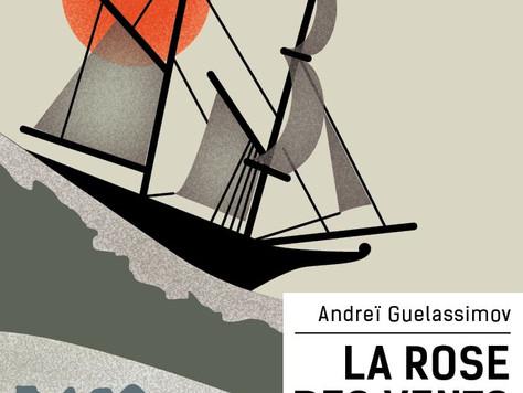 7/10 à 19h - Andreï Guelassimov - La rose des vents - Éditions des Syrtes