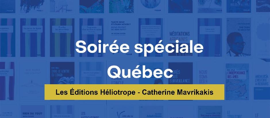 Soirée spéciale Québec en partenariat avec la Délégation générale du Québec
