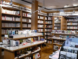 """Librairie """"Les Cahiers de Colette"""" à Paris 4e"""