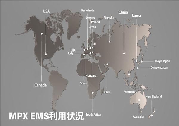 世界地図New.jpg