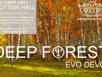 DEEP FOREST in MINSK 25 nov 2016