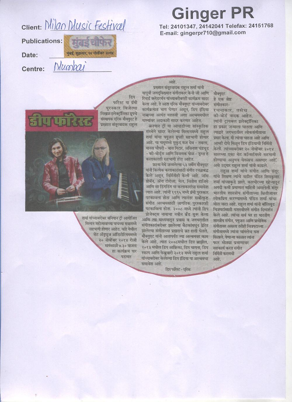 Mumbai Chaufer 14.11.2014 ( Milan Music Festival).jpg