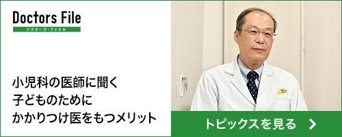 【リンクバナー】トピックス記事_池袋なごみクリニック様.jpg