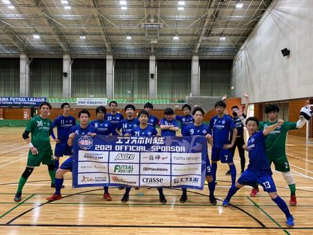 埼玉県フットサルリーグ2部 第3節 試合結果
