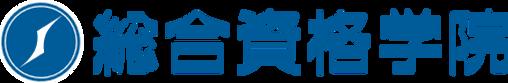 1-株式会社総合資格.png