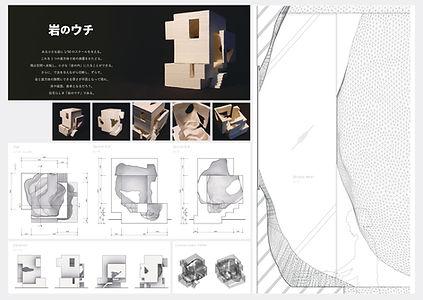 0478・關田重太郎・pb_compressed_page-0001.jpg