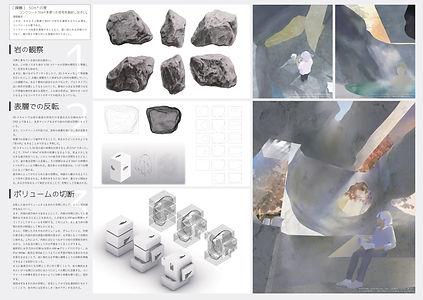 0478・關田重太郎・pb_compressed_page-0002.jpg