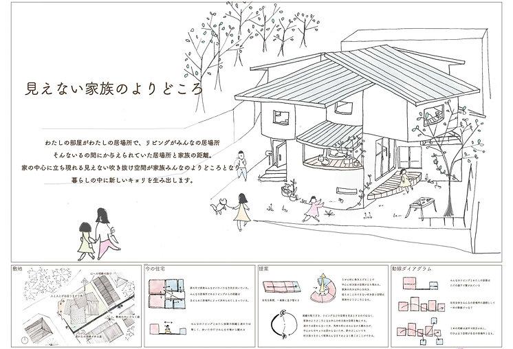 _0558・小宮田麻理・pb.pdf__compressed_page-0001