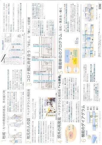 398_2.jpg