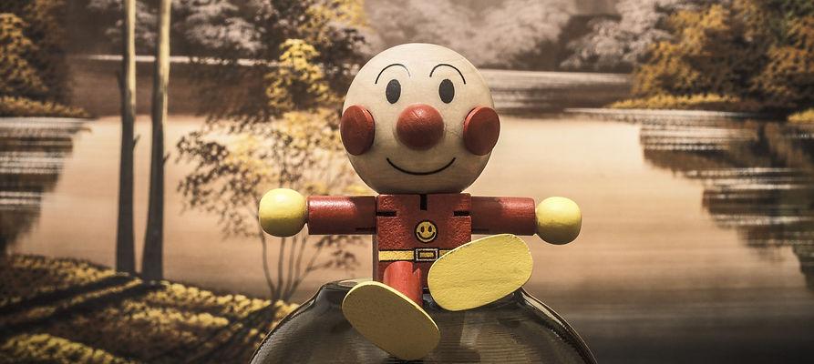 jouet-bois-clown_edited.jpg