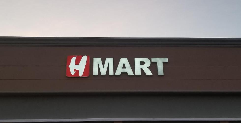 Hmart Sign