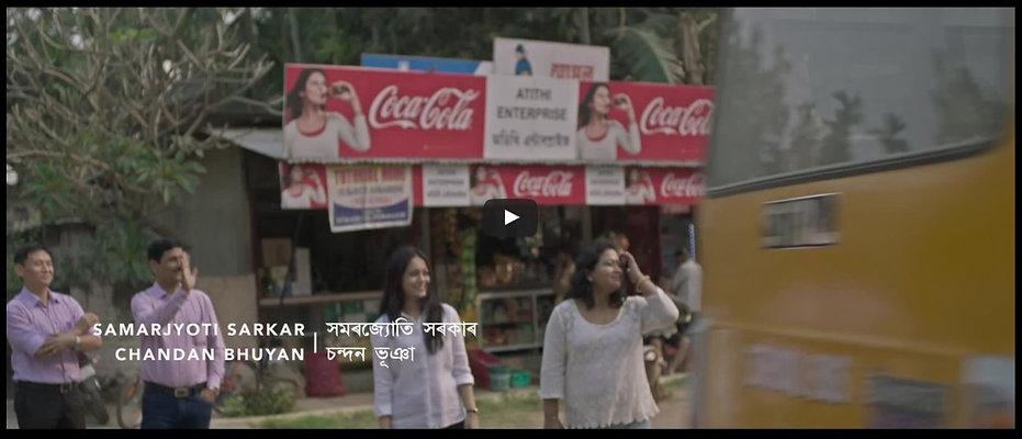 Watch Aamis Online on MovieSaints.jpg