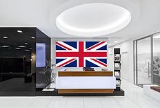 Включване на български производители на мебели във веригата за доставки на британска фирма
