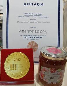 Българската компания Rosey`s mark спечел