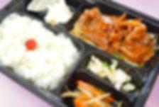 布田精肉店 焼肉弁当