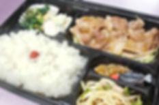 布田精肉店 しょうが焼き弁当