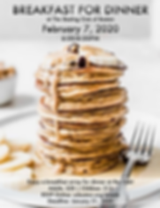 Breakfast-for-Dinner-2020-232x300.png