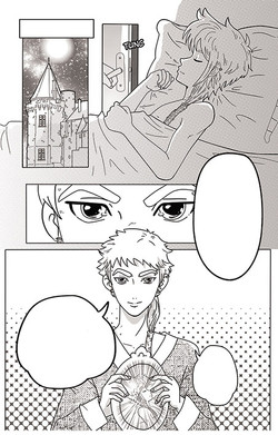 LINE ART_SHOUJO_SAMPLE_05