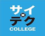 サイ・テク・カレッジ美浜ロゴ.jpg