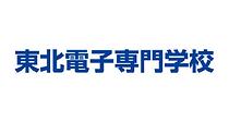 東北電子専門学校ロゴ.png