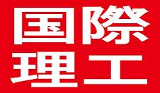 国際理工情報デザイン専門学校ロゴ.png