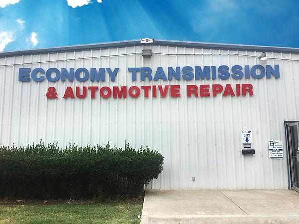 Economy Transmission & Auto Repair Sign