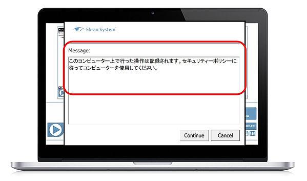 EkranPC.jpg