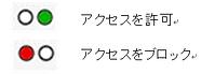 SnapCrab_NoName_2019-12-6_13-27-8_No-00.