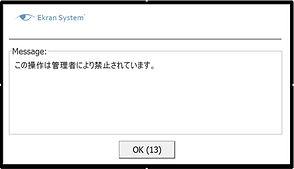 EkranPC_2.jpg