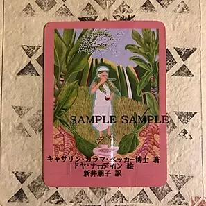 9月のカード