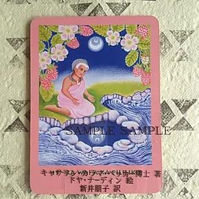 今月のカード♪