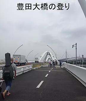ラム祭り♪@橋の下世界音楽祭二日目!