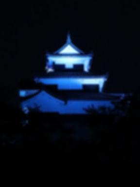 komine_castle.jpg