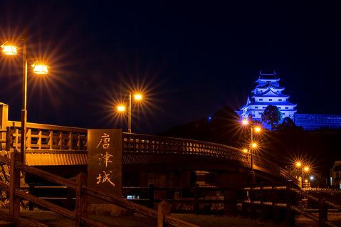 karatsu_castle.jpg