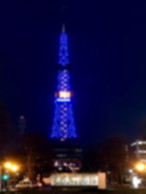 sapporo_tv_tower_SAPPORO_1.jpg